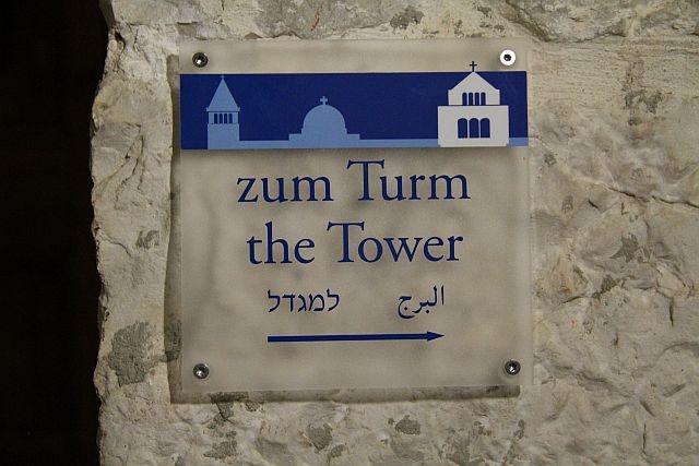 Turm der Erlöserkirche